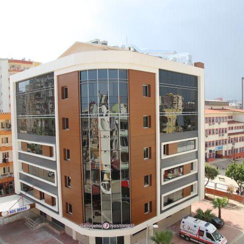 Bina İçi Fotoğraflarımız